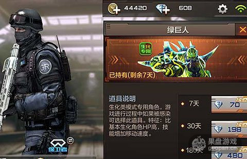 QQ图片20160124165755.png