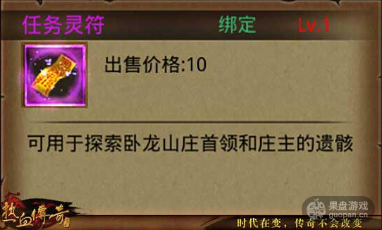 QQ图片20160125005315.png
