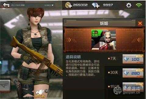 QQ图片20160125095036.png