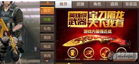 QQ图片20160124180218.png