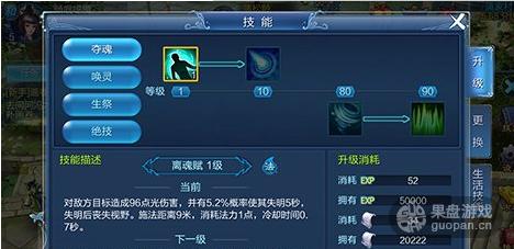 QQ图片20160125113509.png