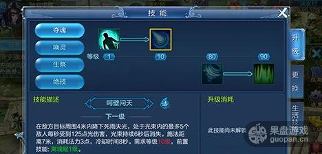 QQ图片20160125113726.png