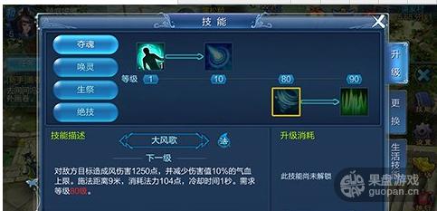 QQ图片20160125113932.png