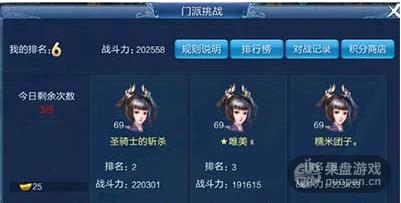 QQ图片20160125121343.png