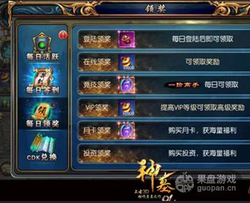 QQ图片20160125154816.png