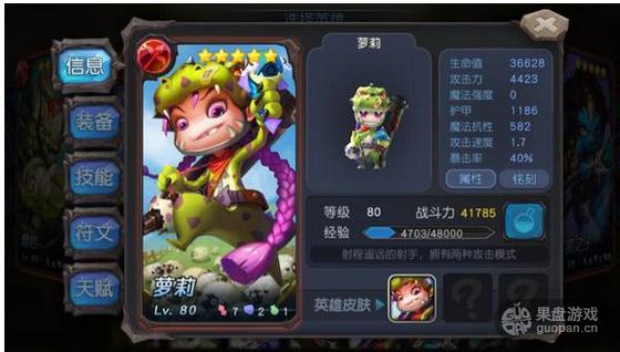 QQ图片20160125164739.png