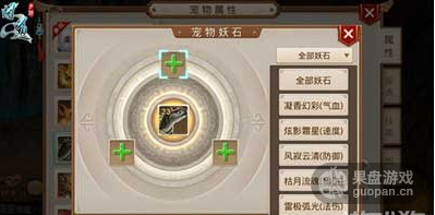 QQ图片20160126100020.png
