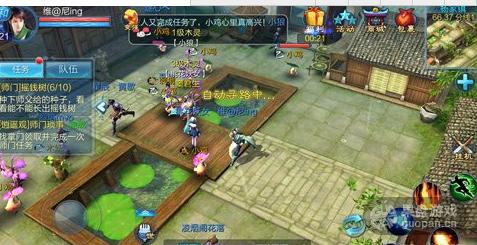 QQ图片20160126101000.png