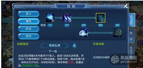 QQ图片20160126101646.png