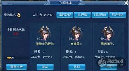 QQ图片20160126104009.png