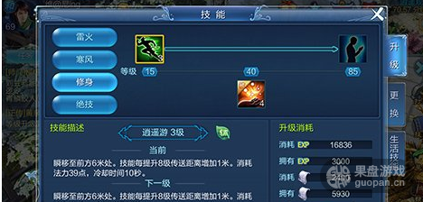 QQ图片20160126104341.png