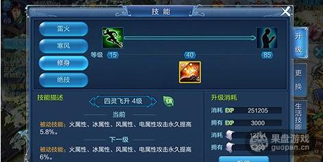 QQ图片20160126104738.png