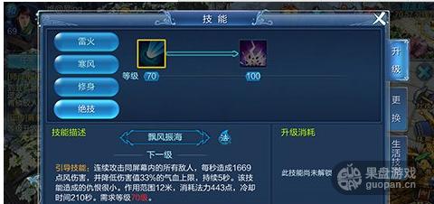 QQ图片20160126104935.png