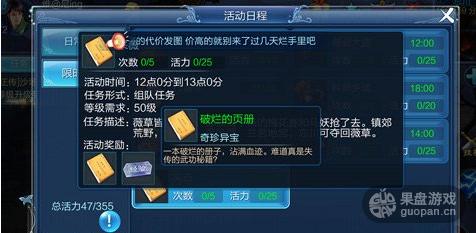 QQ图片20160126110524.png