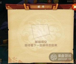 QQ图片20160126205822.png