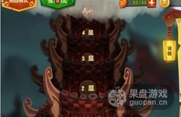 QQ图片20160126211612.png