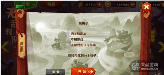 QQ图片20160126214657.png
