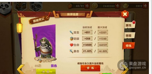 QQ图片20160127102208.png