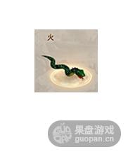 QQ图片20160127231613.png