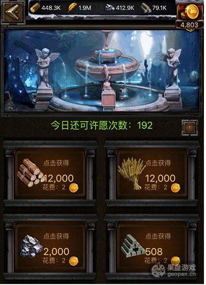 QQ图片20160128001154.png