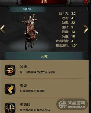 QQ图片20160128162450.png