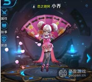 QQ图片20160128180703.png