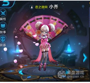 QQ图片20160128183446.png