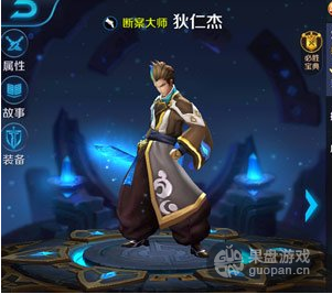 QQ图片20160128184031.png