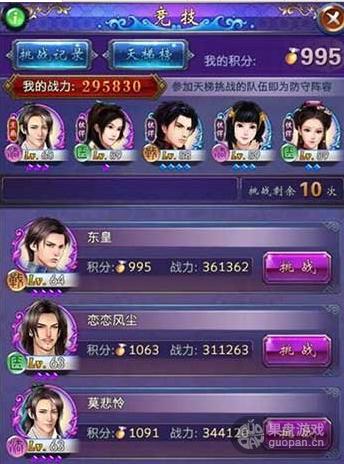 QQ图片20160129151144.png