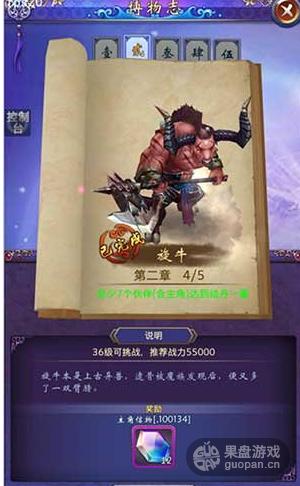 QQ图片20160129151537.png