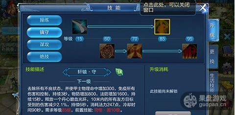 QQ图片20160129170439.png