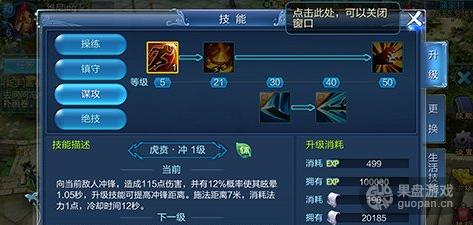 QQ图片20160129170806.png