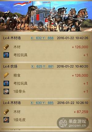 QQ图片20160130125922.png
