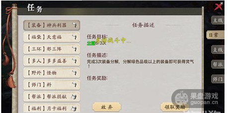 QQ图片20160130141353.png