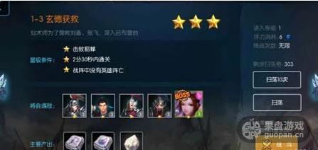 QQ图片20160130144439.png