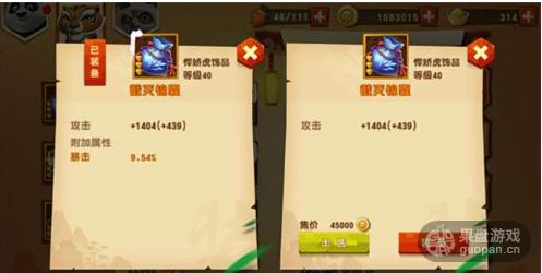 QQ图片20160131114446.png