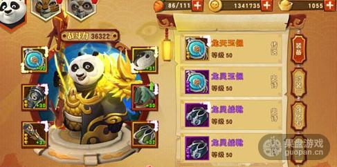 QQ图片20160131114622.png