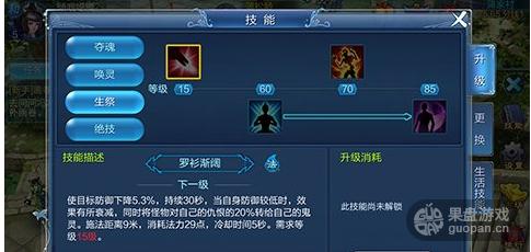 QQ图片20160131123356.png