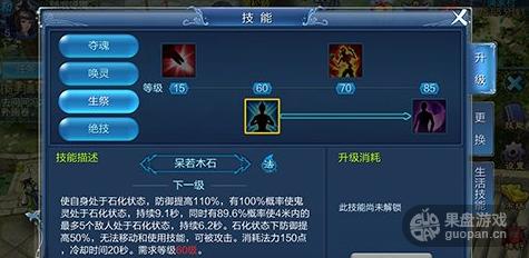 QQ图片20160131123907.png
