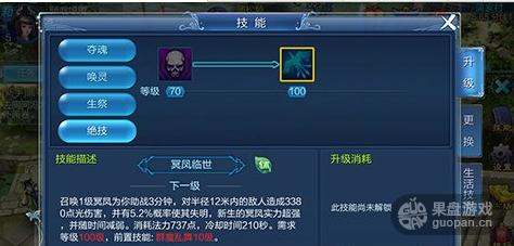 QQ图片20160131124400.png