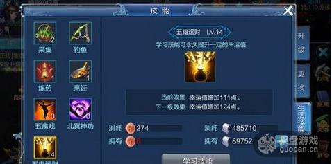 QQ图片20160131124817.png