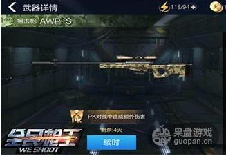 QQ图片20160202174058.png