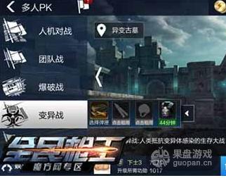 QQ图片20160202180000.png