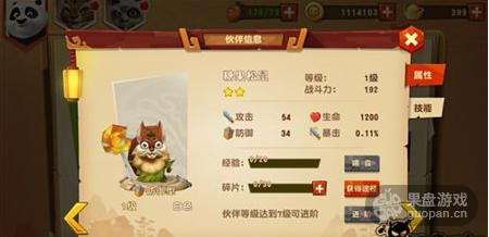 QQ图片20160203132619.png