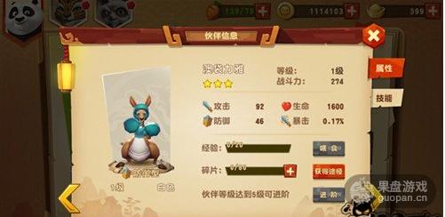 QQ图片20160203132810.png