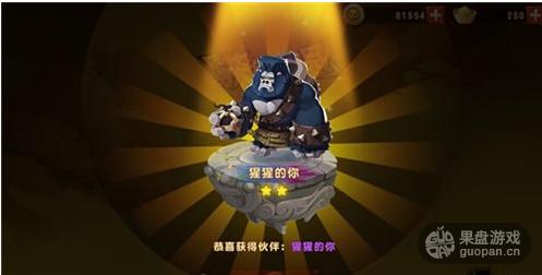 QQ图片20160203134148.png