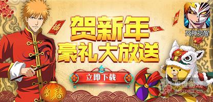 新banner_416x200.jpg