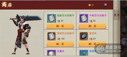 QQ图片20160203172542.png