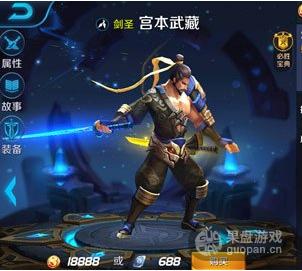 QQ图片20160205092517.png