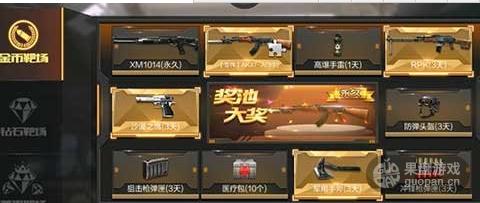 QQ图片20160215184248.png